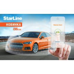 Иммобилайзер StarLine i96CAN