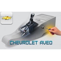 "Блокиратор КПП Chevrolet Aveo ""ГАРАНТ КОНСУЛ"""