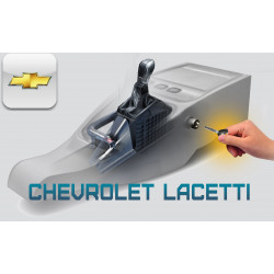 "Блокиратор КПП Chevrolet Lacetti ""ГАРАНТ КОНСУЛ"""