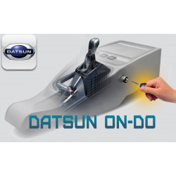 "Блокиратор КПП Datsun ON-DO ""ГАРАНТ КОНСУЛ"""