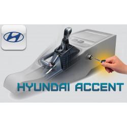 "Блокиратор КПП Hyundai Accent ""ГАРАНТ КОНСУЛ"""